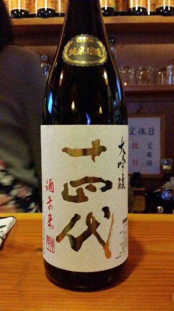 10月1日は「日本酒の日」